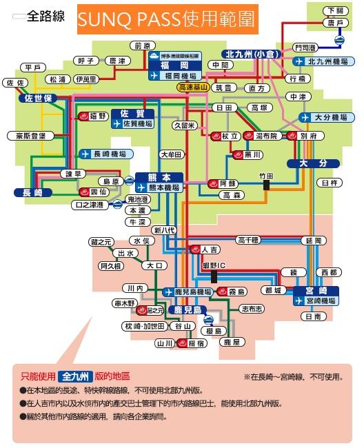 2019高千穗交通-福岡,熊本,宮崎,延岡到高千穗巴士(預約/路線/時刻表)