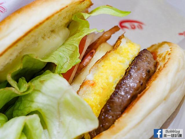 HIKARI hamburger-20