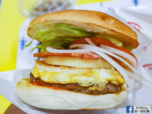 HIKARI hamburger-24