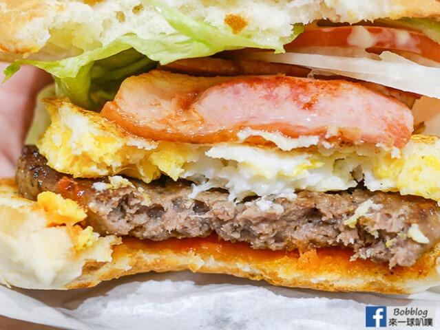 HIKARI hamburger-26