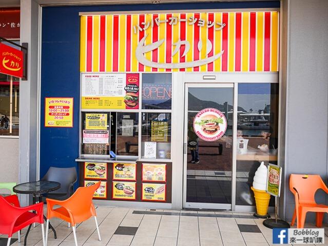 佐世保美食-HIKARI漢堡(好吃佐世保漢堡/五番街購物中心旁)