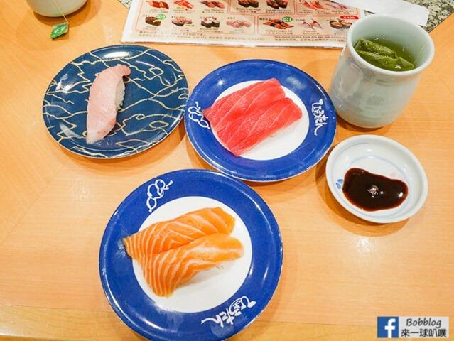 延伸閱讀:福岡天神美食-葫蘆迴轉壽司(好吃壽司,料實在,生魚片新鮮)