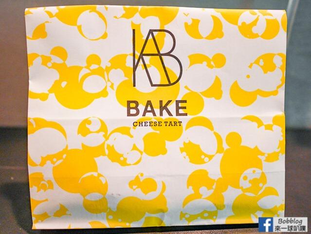 KB BAKE-11