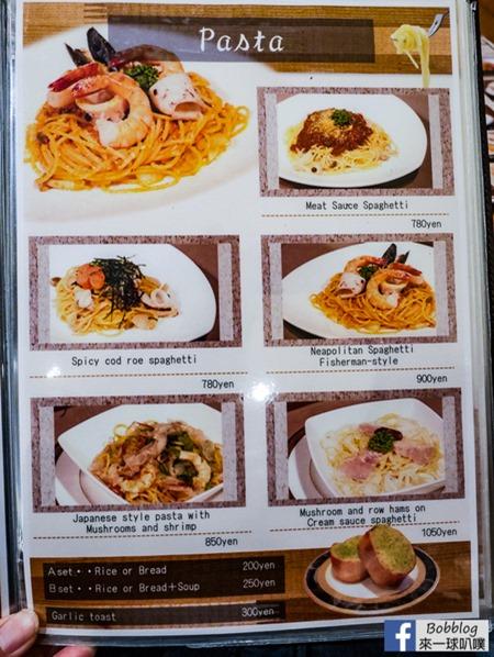 佐世保美食-蜂の家栄町店(和牛檸檬牛排|好吃泡芙)