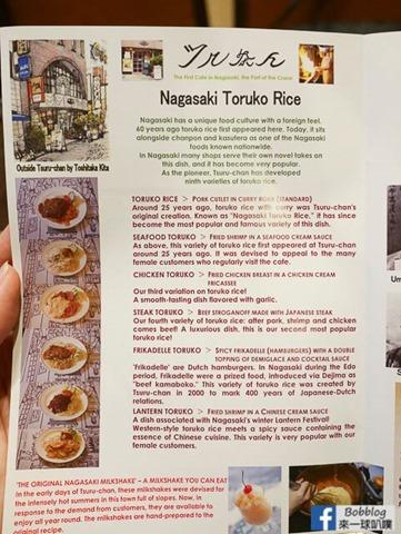 nagasaki-Tsuruchan-6