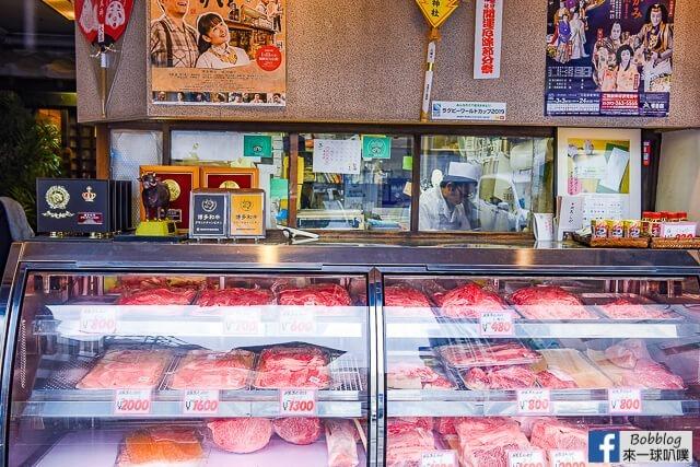 福岡博多美食-中洲ちんや(壽喜燒老店/中餐壽喜燒丼¥1500)