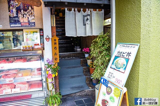 nakasuchinya_-34