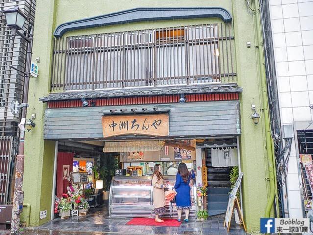 nakasuchinya_-35
