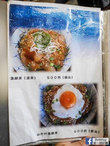 sasebo asaichi-5
