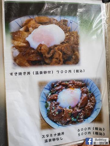 sasebo asaichi-6