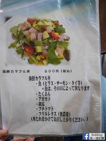 sasebo asaichi-7