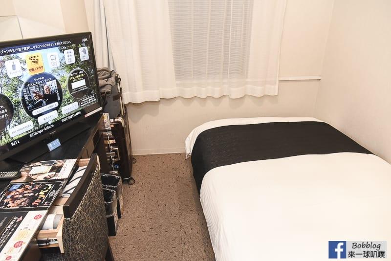 APA-Hotel-Kokura-Ekimae-19
