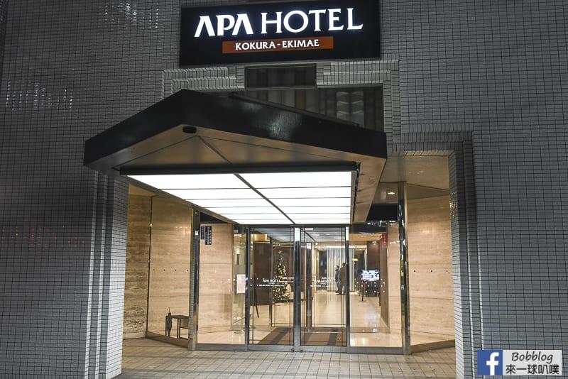 APA-Hotel-Kokura-Ekimae-2