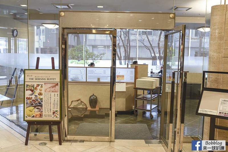 APA-Hotel-Kokura-Ekimae-28