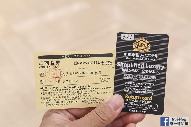 APA-Hotel-Kokura-Ekimae-4