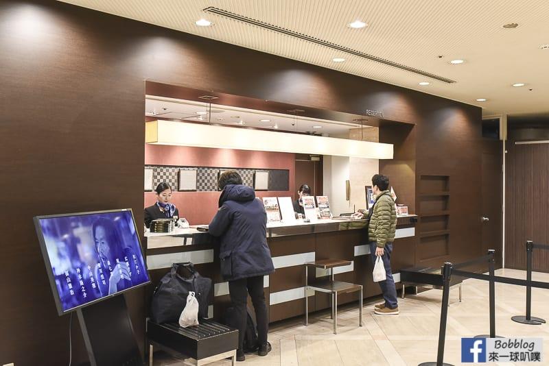 APA-Hotel-Kokura-Ekimae-6
