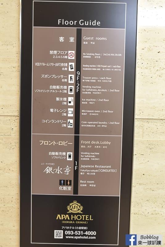 APA-Hotel-Kokura-Ekimae-8
