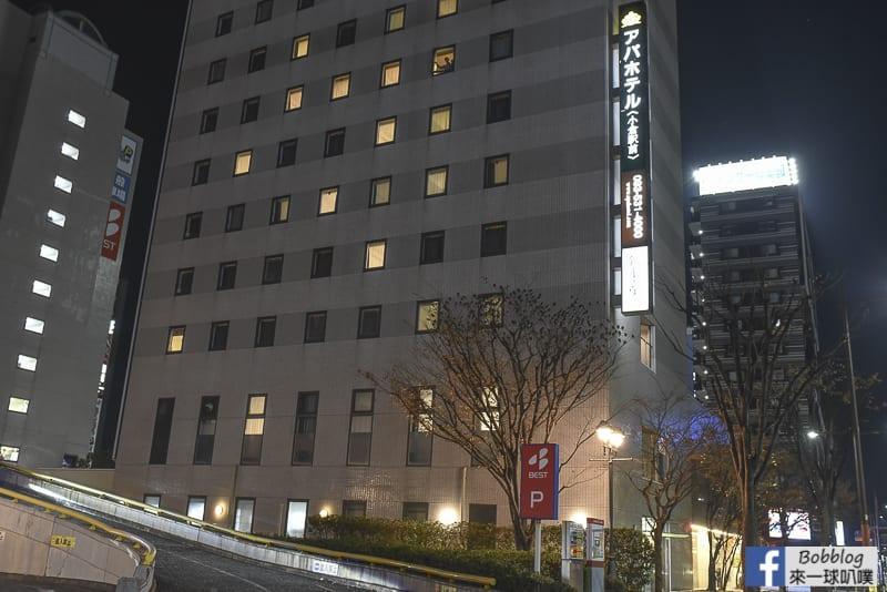 APA-Hotel-Kokura-Ekimae