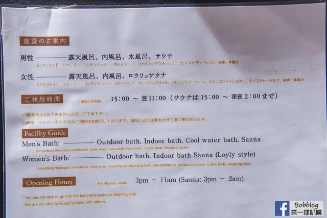 Candeo-Hotels-Fukuoka-Tenjin-14