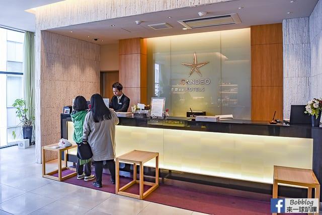 Candeo-Hotels-Fukuoka-Tenjin-56