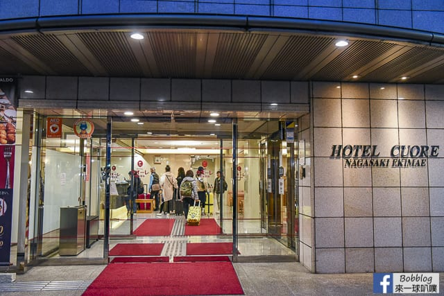 Hotel-Cuore-Nagasaki-Ekimae-3