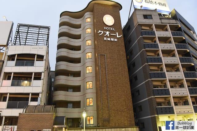 Hotel-Cuore-Nagasaki-Ekimae