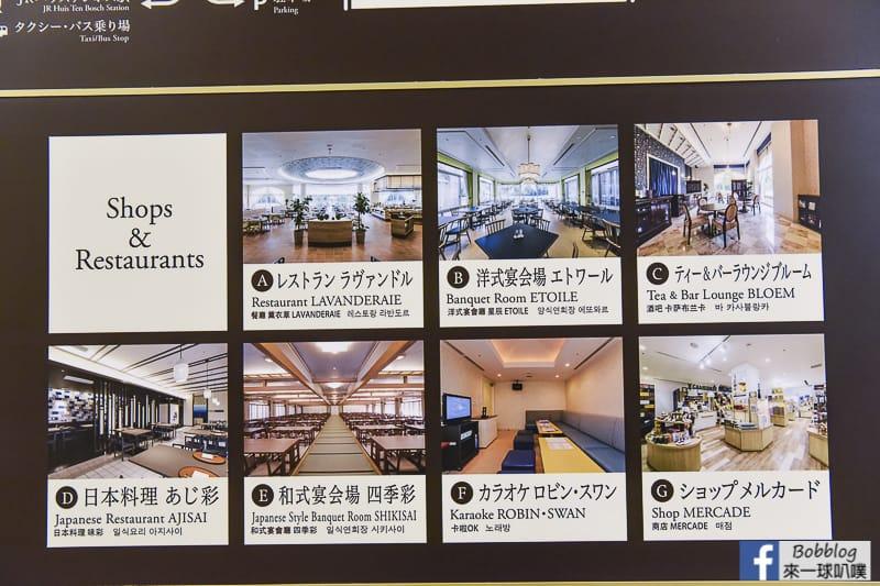 Hotel-Nikko-Huis-Ten-Bosch-15