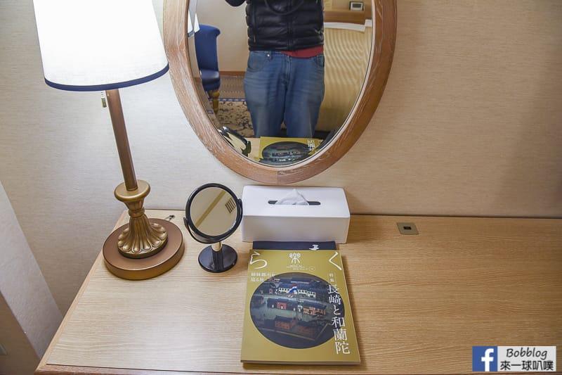 Hotel-Nikko-Huis-Ten-Bosch-40