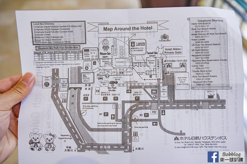 長崎豪斯登堡住宿-豪斯登堡日航飯店(便宜豪斯登堡旁) @來一球叭噗日本自助攻略