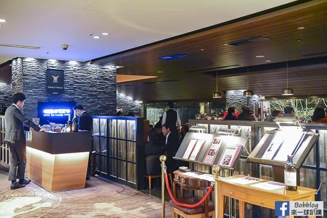Nishitetsu-Grand-Hotel-11