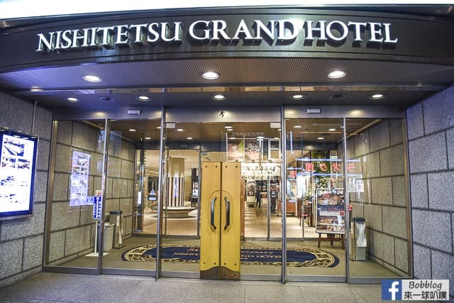 Nishitetsu-Grand-Hotel-3