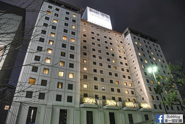 Nishitetsu-Grand-Hotel
