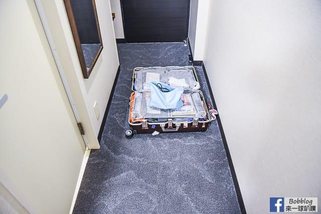 Richmond-Hotel-Fukuoka-Tenjin-40