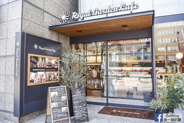 Richmond-Hotel-Fukuoka-Tenjin-47