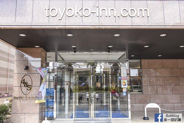 Toyoko-Inn-Sasebo-Ekimae-4