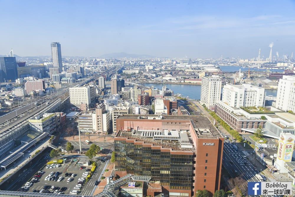 Rihga Royal Hotel Kokura Fukuoka 145