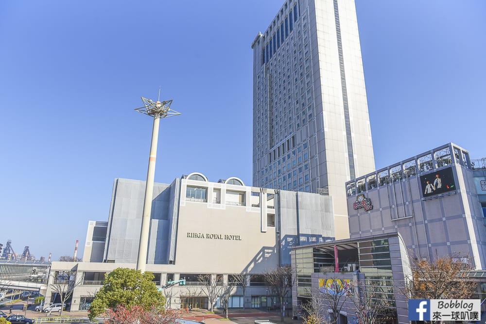 Rihga Royal Hotel Kokura Fukuoka 150