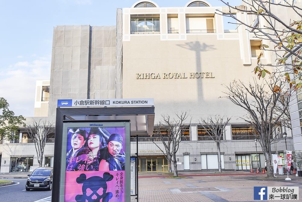Rihga Royal Hotel Kokura Fukuoka 2