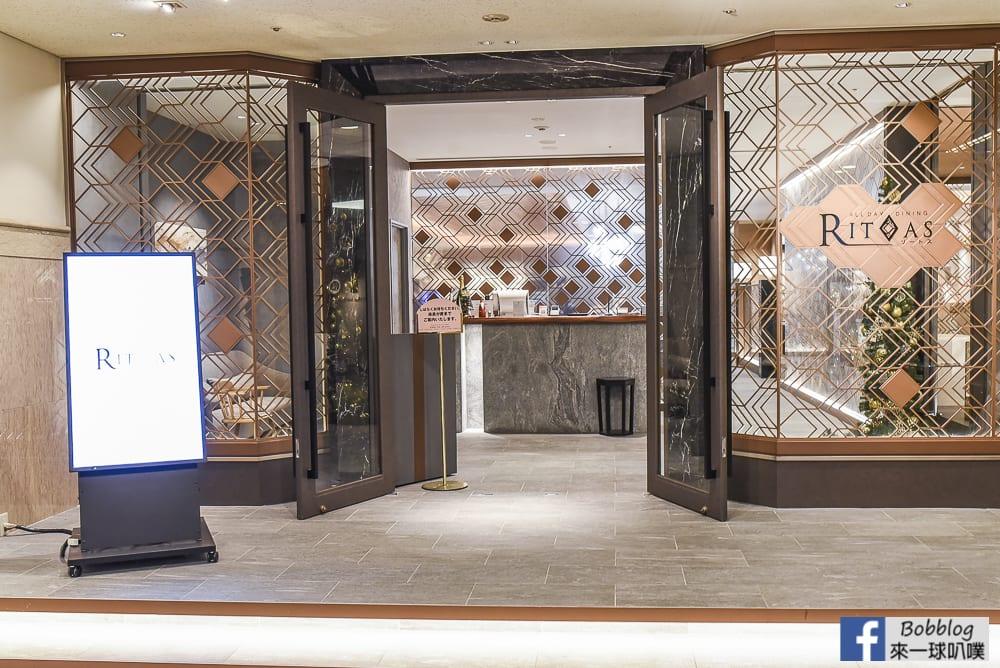 Rihga Royal Hotel Kokura Fukuoka 34