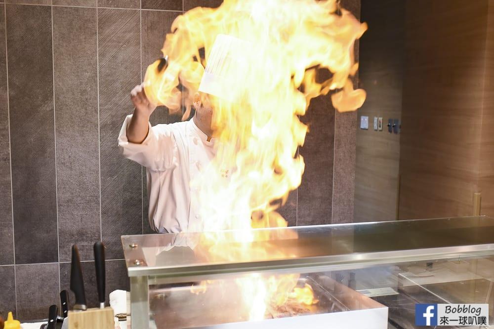 Rihga Royal Hotel Kokura Fukuoka 46