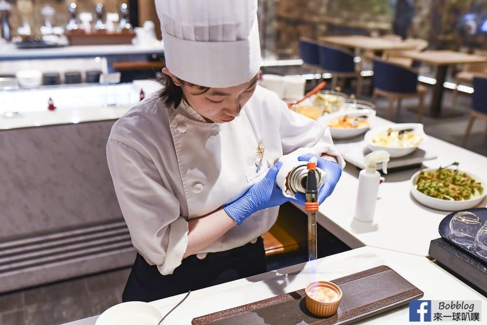 Rihga Royal Hotel Kokura Fukuoka 59