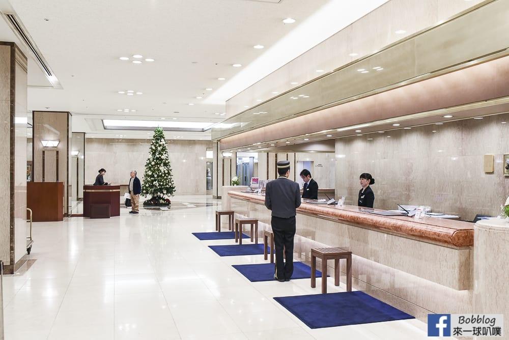 Rihga Royal Hotel Kokura Fukuoka 88