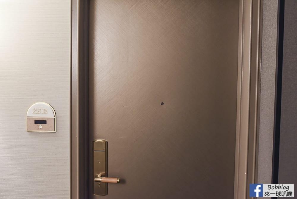 Rihga Royal Hotel Kokura Fukuoka 94
