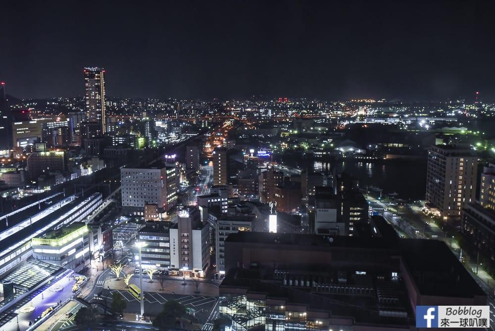 Rihga Royal Hotel Kokura Fukuoka 96