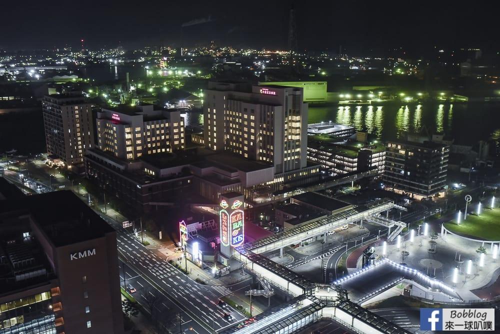 Rihga Royal Hotel Kokura Fukuoka 97