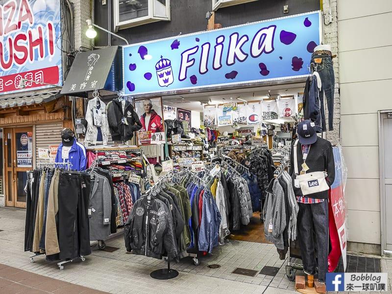 Sasebo Yonka cho Shopping Mall 10