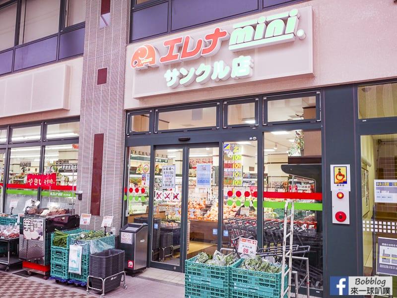 Sasebo Yonka cho Shopping Mall 100