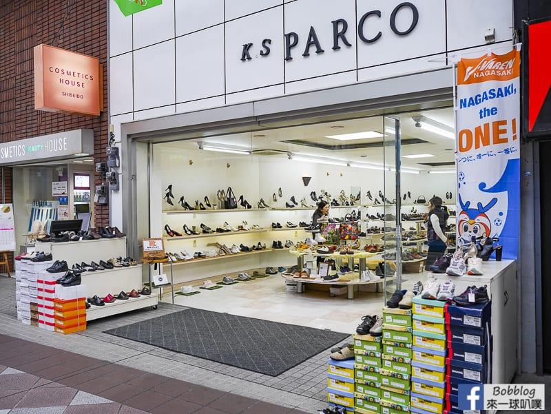 Sasebo Yonka cho Shopping Mall 14