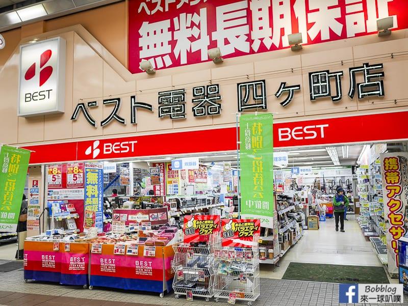 Sasebo Yonka cho Shopping Mall 16