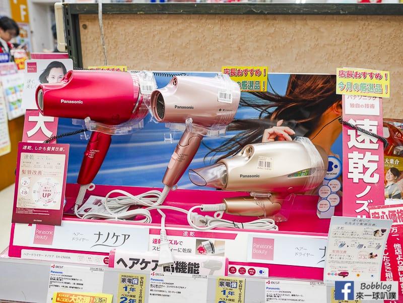 Sasebo Yonka cho Shopping Mall 18